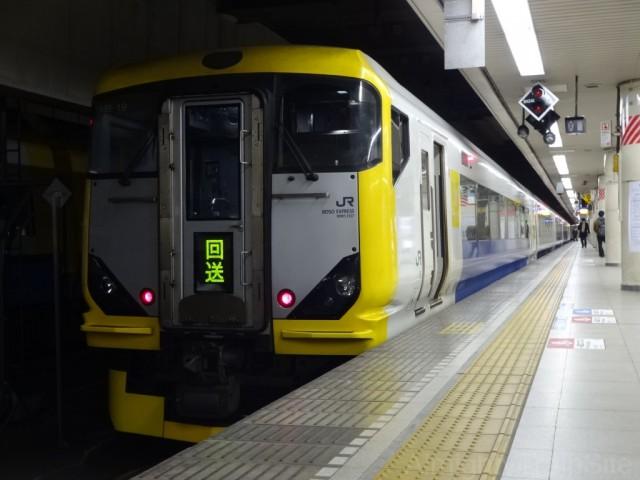 tokyo-E257