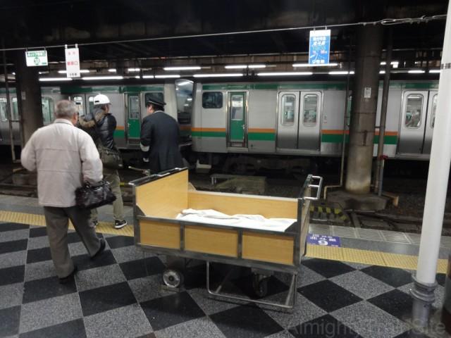ueno-daisha