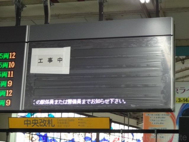 ueno-hasshahyo