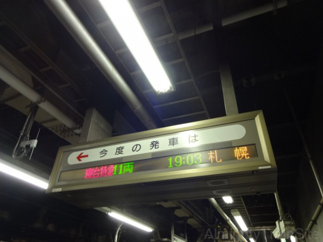 ueno-hasshahyo2