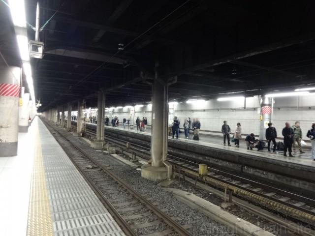 ueno-home
