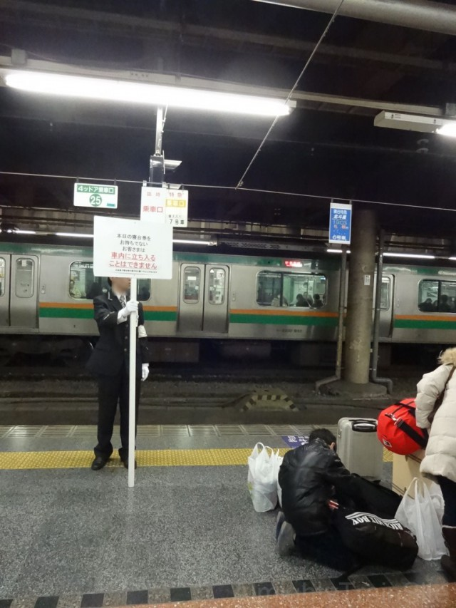 ueno-placard