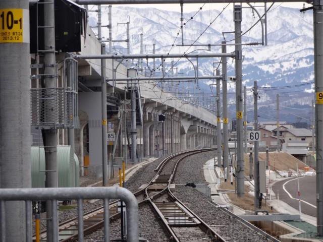 wakinoda-rail