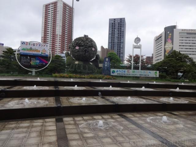 2nd-hamamatsu-ekimae
