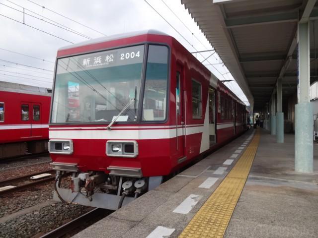 2nd-nishi-kajima-2000