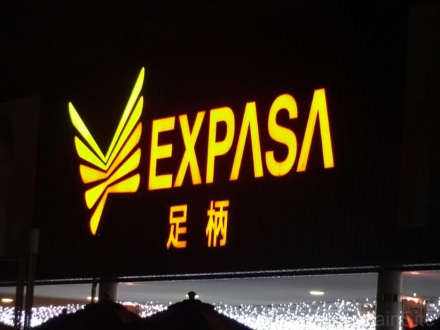 ashigara-SA-sign