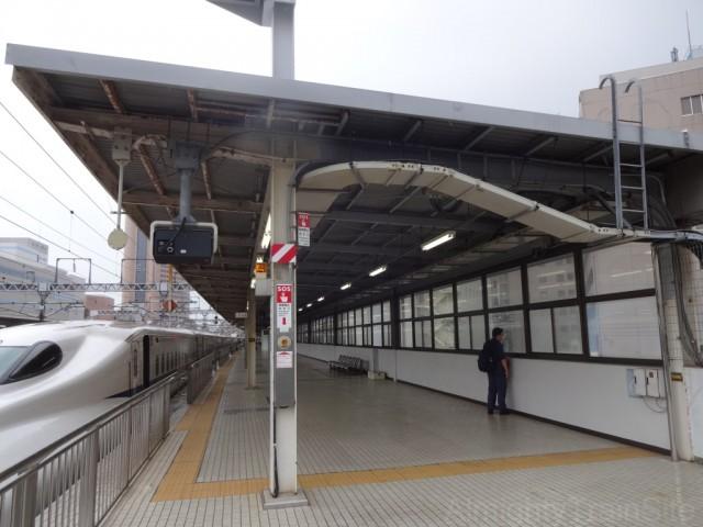 hamamatsu-home
