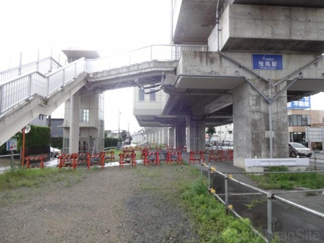 hikuma-road