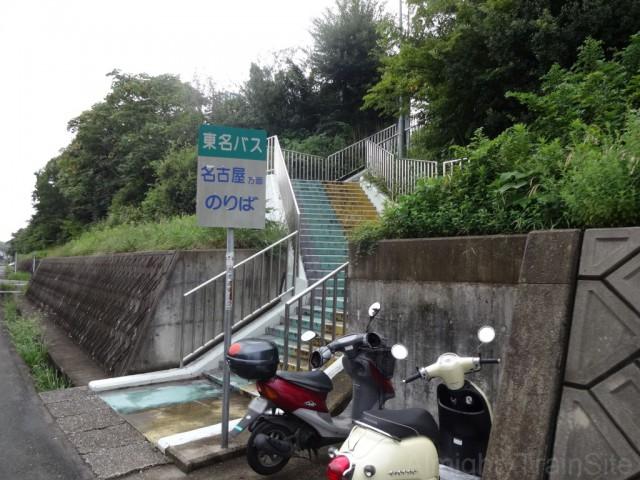 jidosha-gakko-mae-busstop-ent