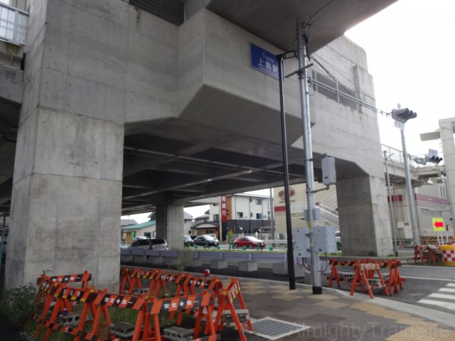 kamijima-kokashita