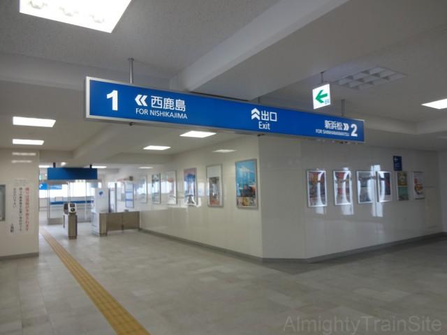 kamijima-pass