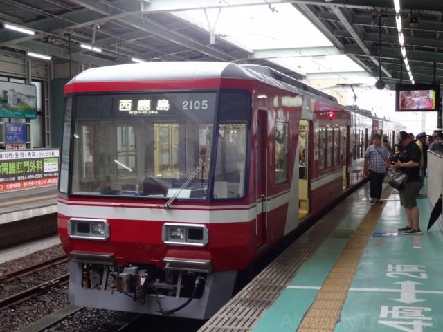 shin-hamamatsu-2000