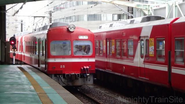 shin-hamamatsu-25