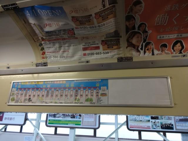 shin-hamamatsu-25-map