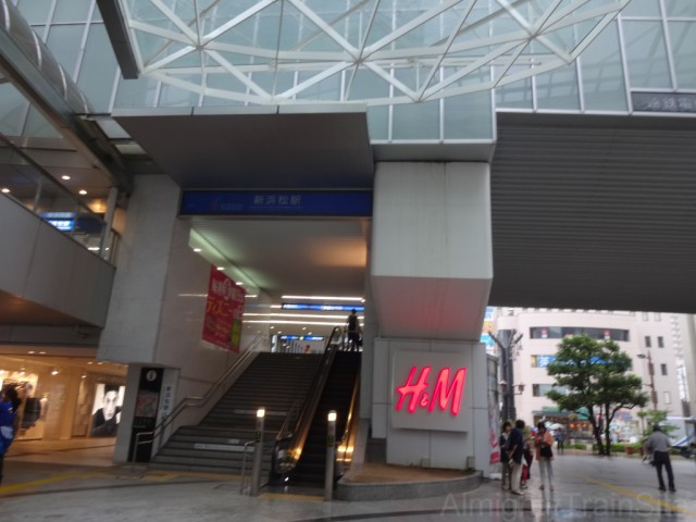 shin-hamamatsu-sta