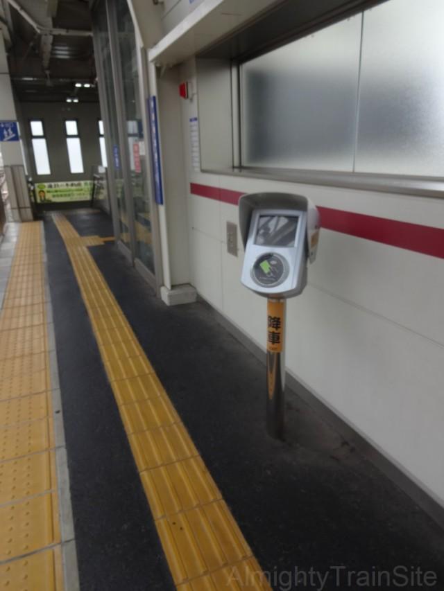sukenobu-IC