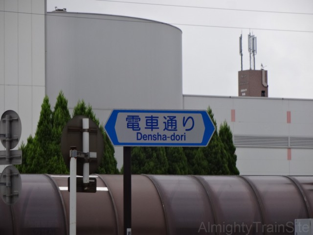 sukenobu-denshadori