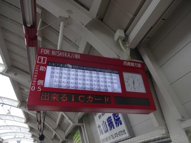 sukenobu-timetable