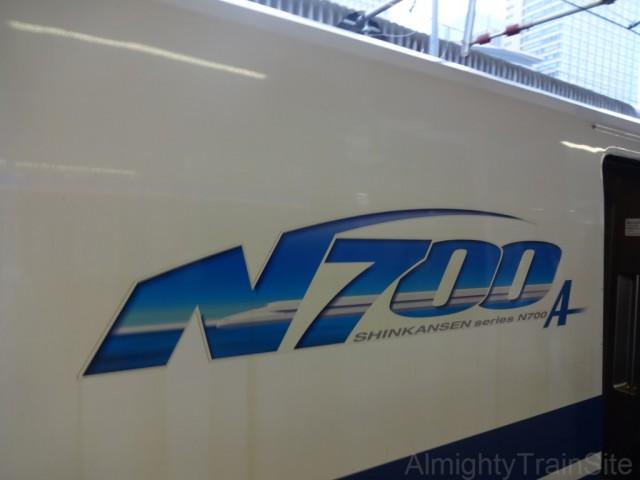 tokyo-N700