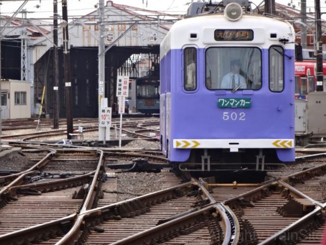 abikomichi-tram