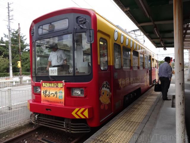 hamadera-tram
