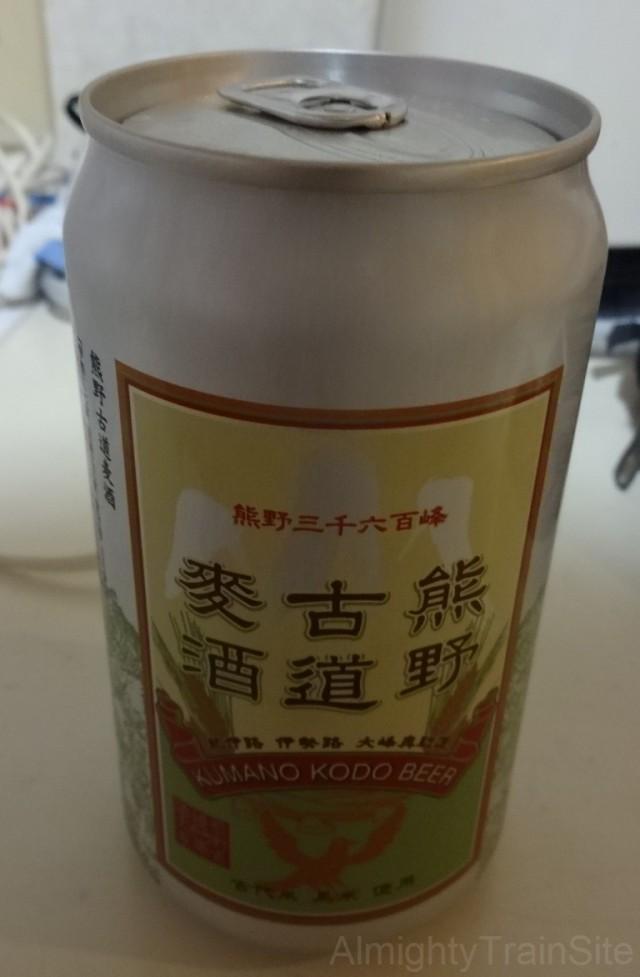 kumano-beer