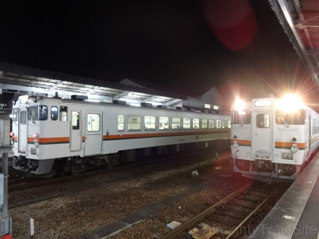 kumanoshi-DC40