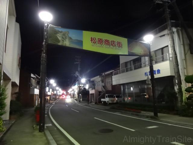 kumanoshi-road