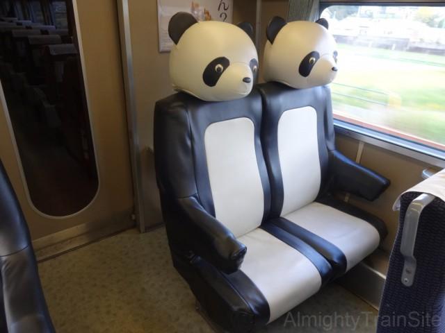 kuroshio-panda-seat