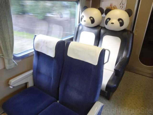 kuroshio-panda-seat2