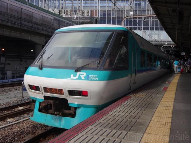 shin-oosaka-381_1