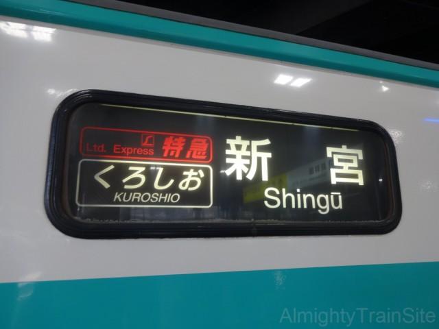 shin-oosaka-381_10