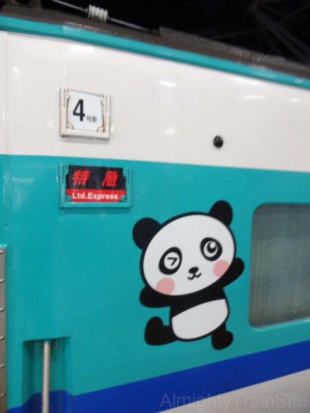 shin-oosaka-381_3