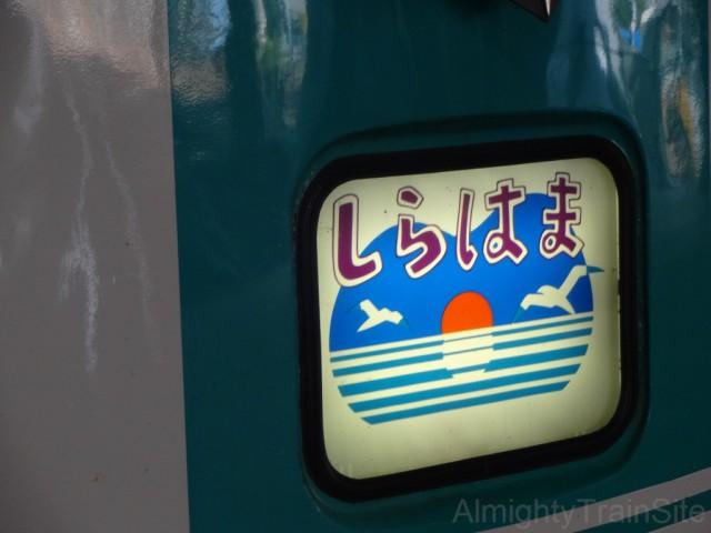 shin-oosaka-381_6