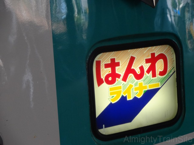 shin-oosaka-381_7