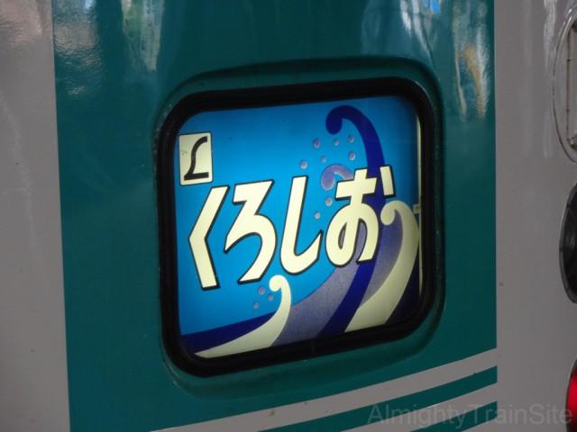 shin-oosaka-381_8