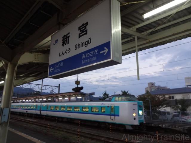 shingu-381_6