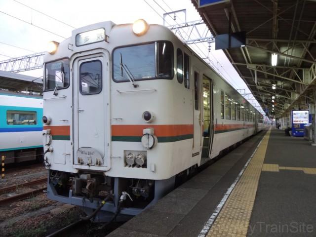 shingu-DC40