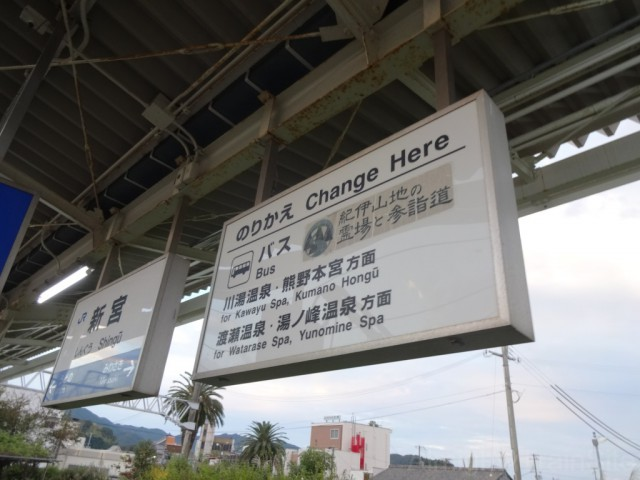 shingu-sign2