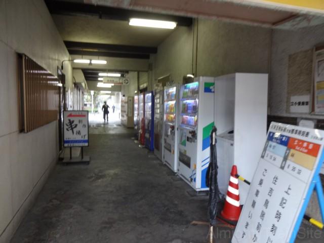 sumiyoshi-koen-pass