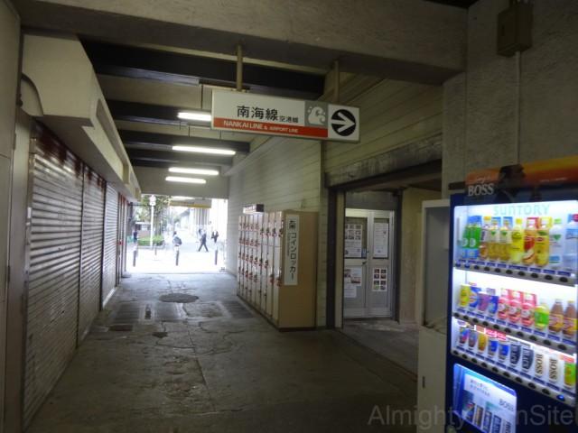 sumiyoshi-koen-pass2