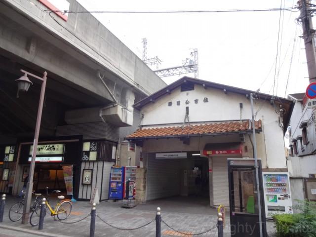 sumiyoshi-koen-sta