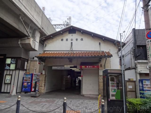 sumiyoshi-koen-sta2