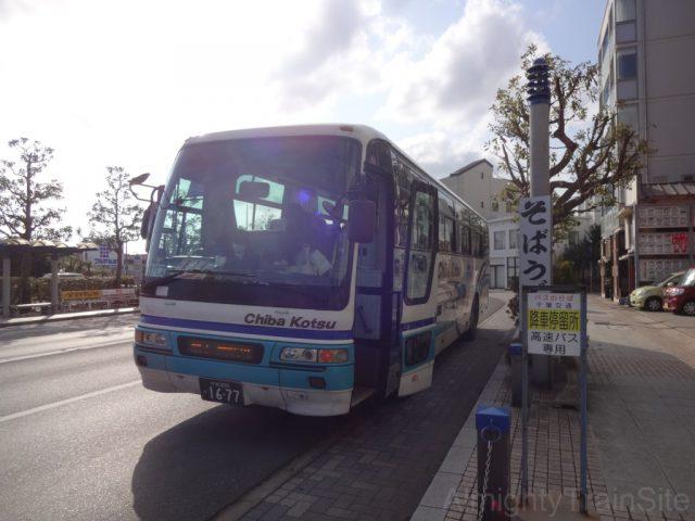 DSC05790
