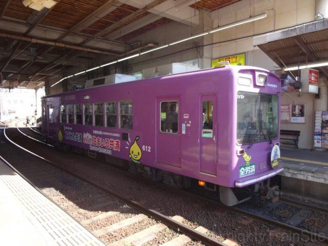 DSC06877
