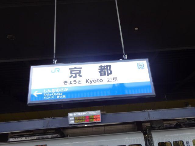 DSC06986
