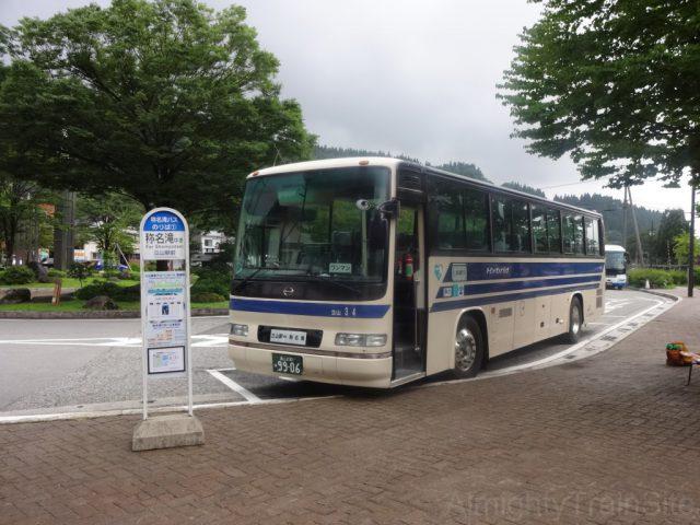 DSC07937