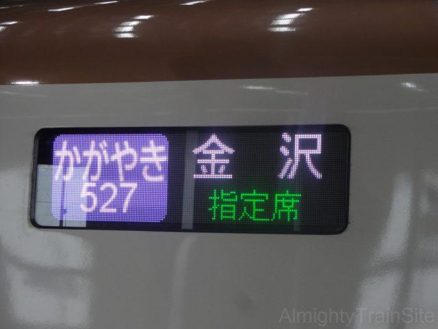 DSC08094