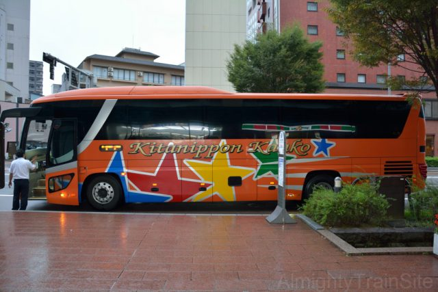 お世話になった北日本観光バス