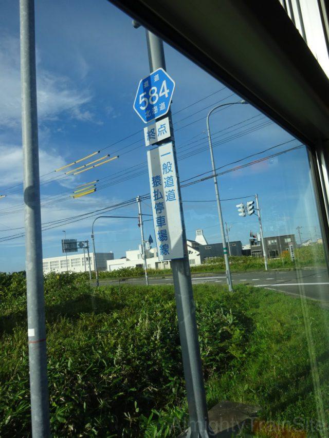 北海道乗り鉄旅2019(5日目/天北宗谷岬線) | ATS-B(AlmightyTrainSite ...
